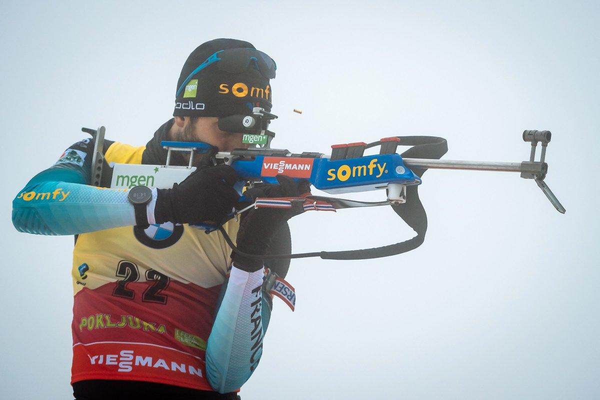 Biathlon Recap 1.1