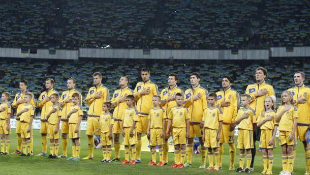 Ukraine, Irlande, Ospina : les 3 infos foot du jour