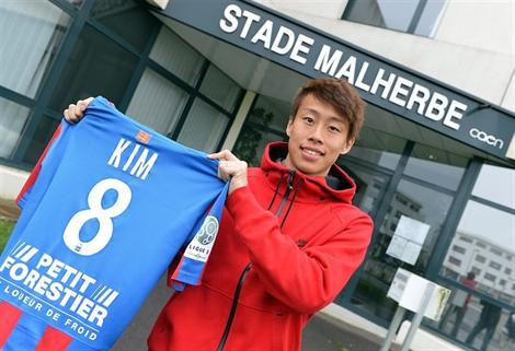 Kyung Jung Kim de nouveau prêté à Caen