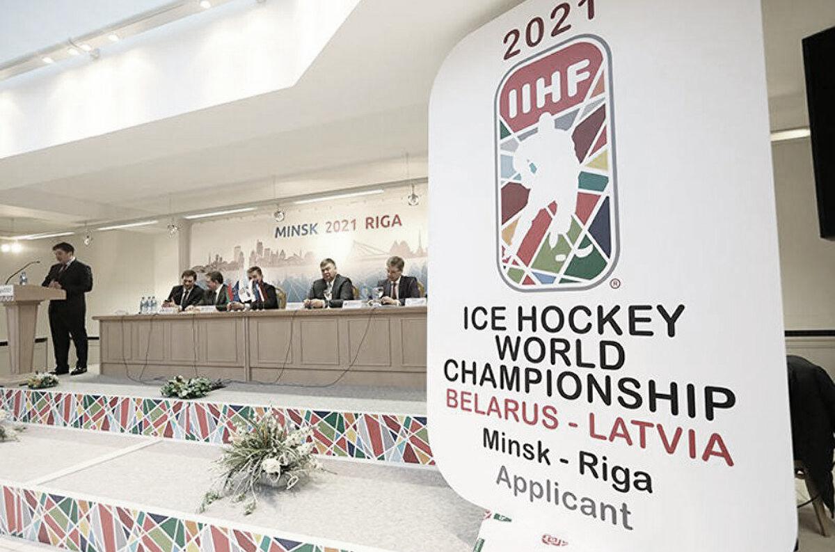 Estados Unidos y Canadá en el mismo grupo en el Mundial de Hockey Hielo de 2021