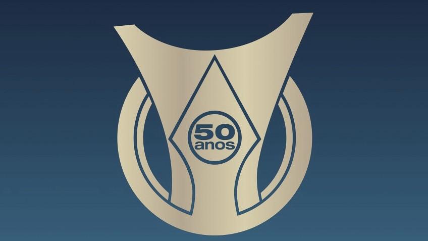 50 anos: CBF divulga marca comemorativa do Brasileirão Série A