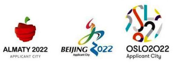 Juegos Olímpicos de Invierno 2022: Almaty, Oslo o Pekín