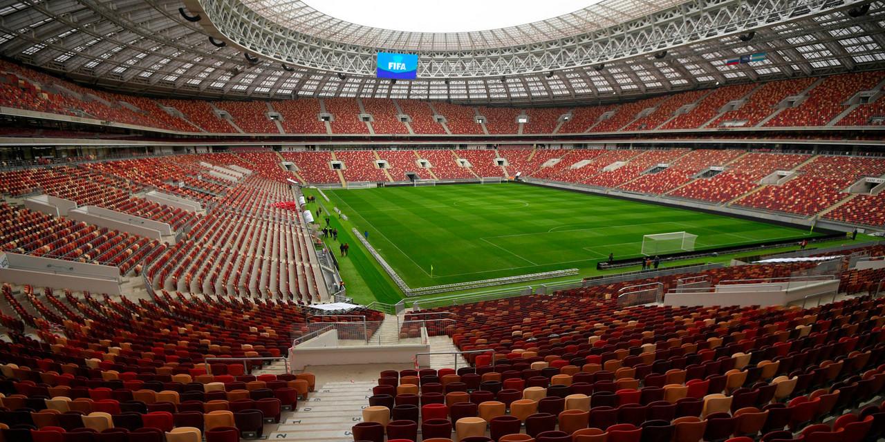 Где и когда искать футбол в Москве