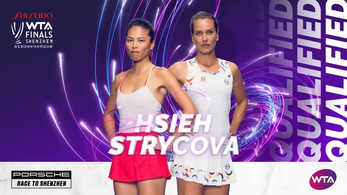 Hsieh Su-wei and Barbora Strycova qualify for the WTA Finals