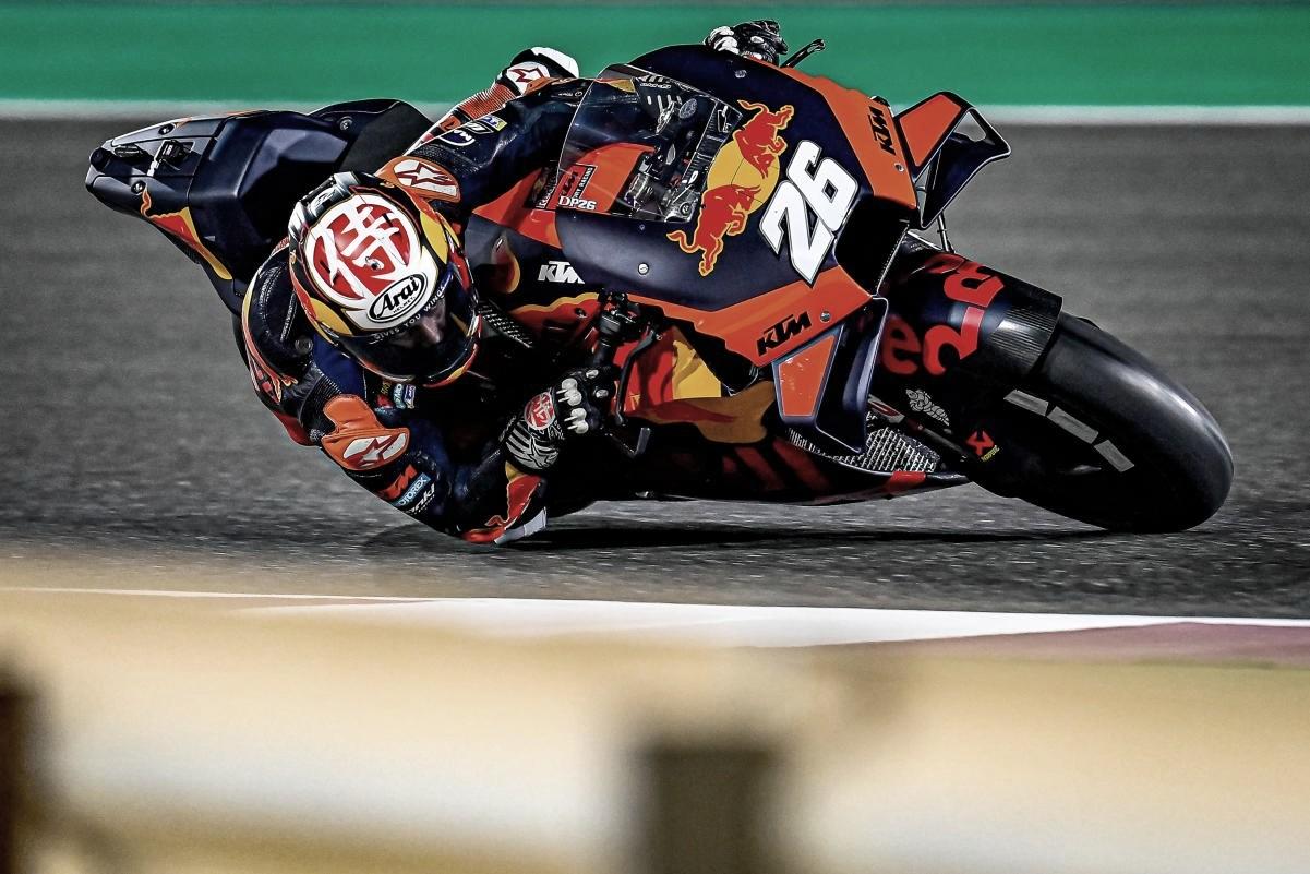 ¿Vuelve Dani Pedrosa a un Gran Premio?