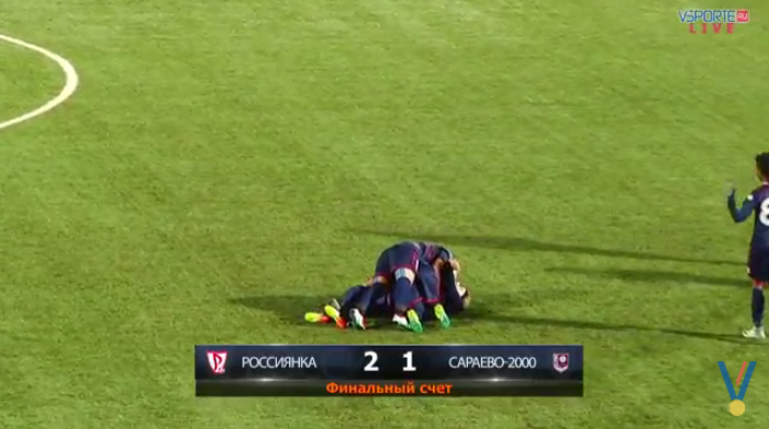 UEFA Women's Champions League - WFC Rossiyanka (2) 2-1 (1) SFK 2000 Sarajevo: Last minute goal sends hosts through