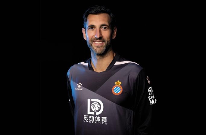 Diego López Rodríguez