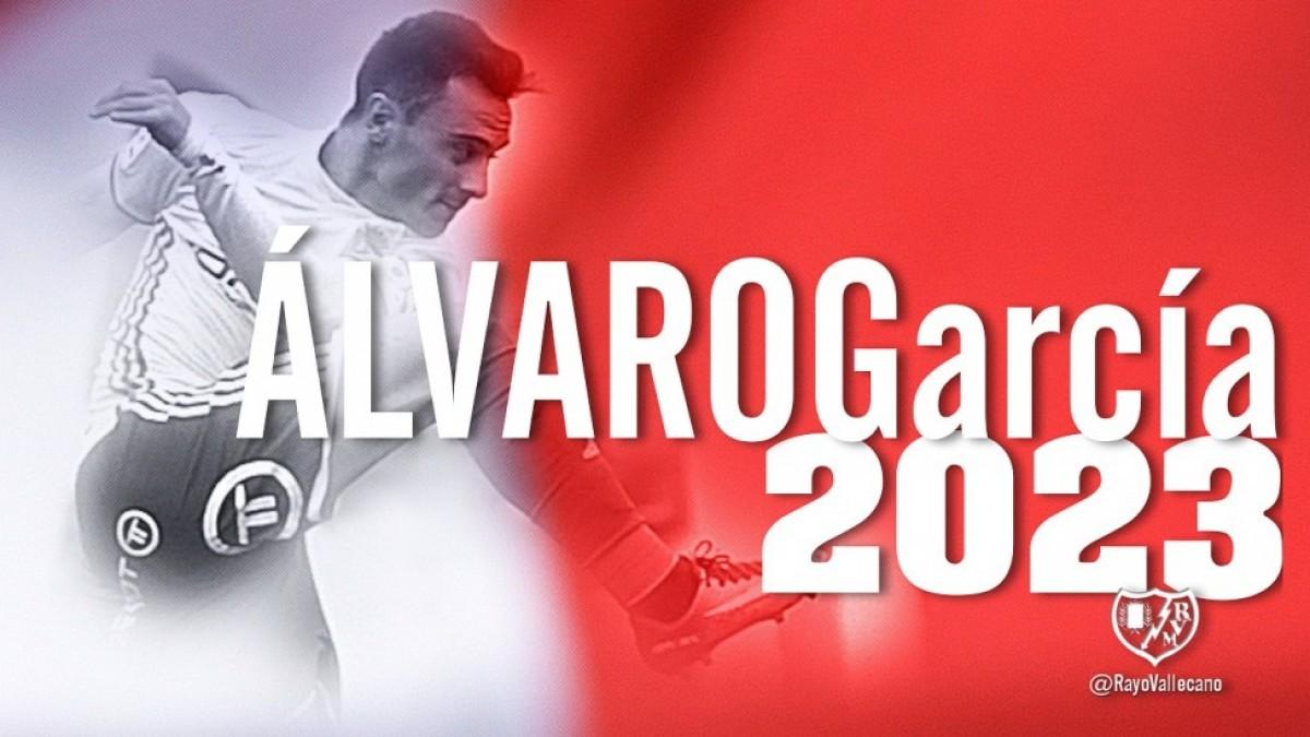 Álvaro García jugará en el Rayo Vallecano esta temporada.
