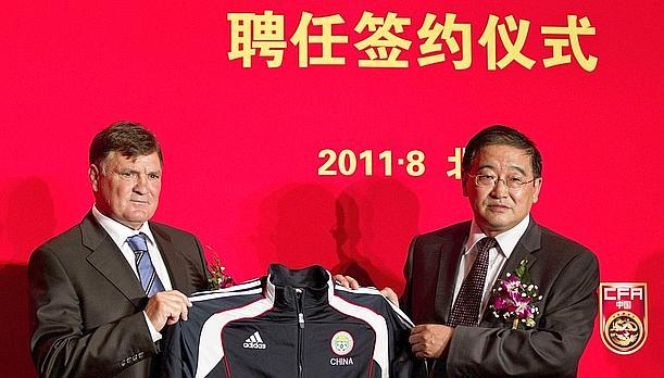 La selección China se preparará en el Benito Villamarín