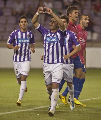 El Valladolid dará Guerra a la Real