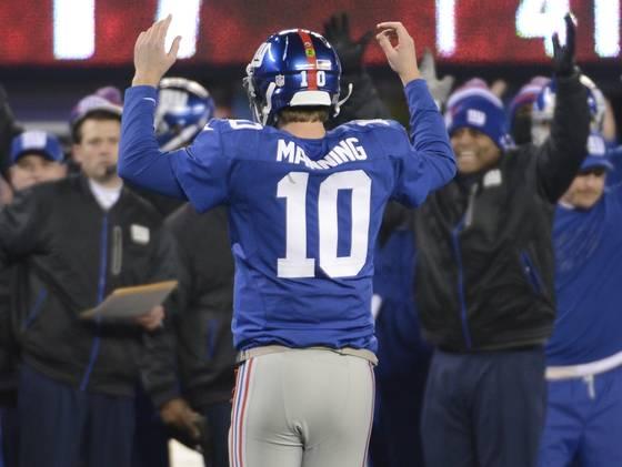 Histórico Eli, victoria Gigante