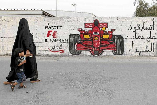 Descubre el GP de Bahrein de Fórmula 1 2012