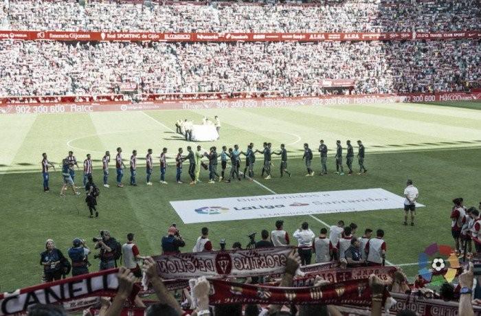 El Sporting sortea entradas para el encuentro ante el CD Lugo