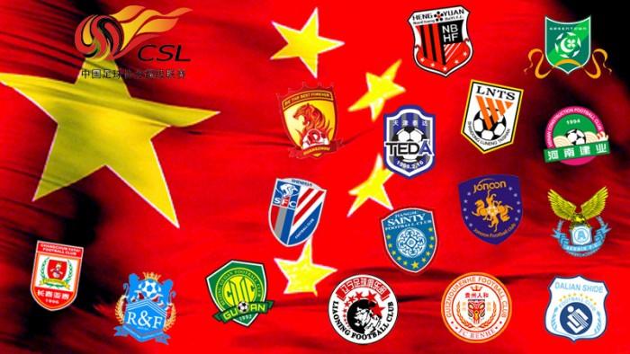 Serie A, le sirene cinesi che cambiano il mercato