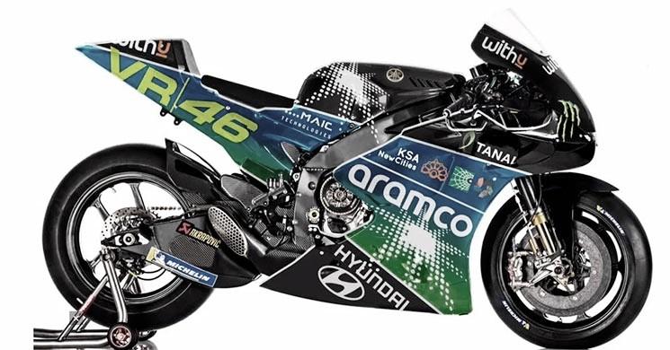 El Aramco Racing Team VR46, nuevo equipo de MotoGP
