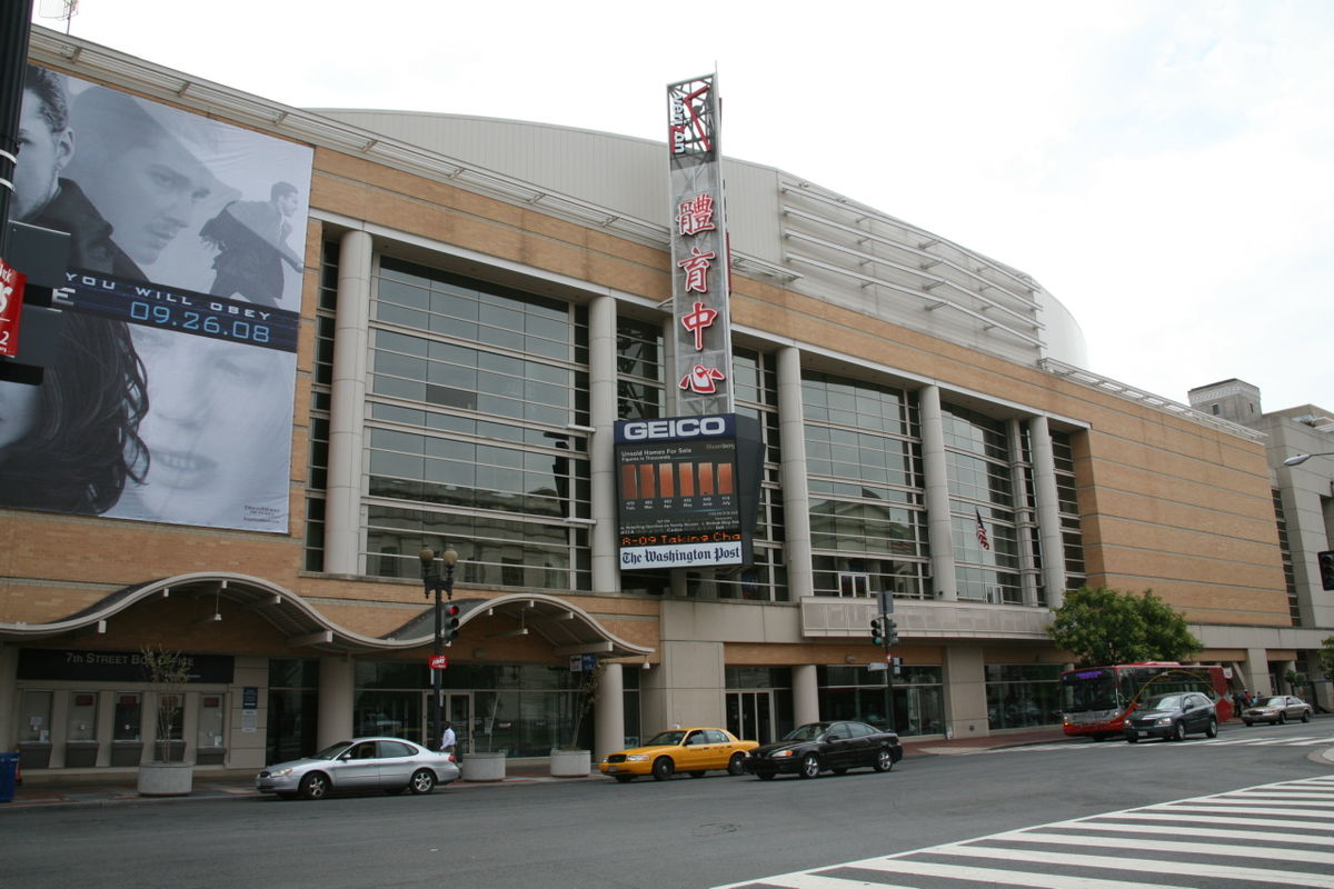 Capital One Arena | Foto: Wikipedia