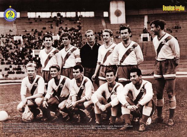 Equipe do Dínamo de Kiev campeã do Campeonato Soviético de futebol em 1961 (Foto: Reprodução/Fan-Dynamo Kyiv)