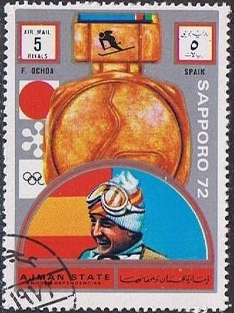 Sello conmemorativo de la medalla de oro en Sapporo 1972 de Francisco Fernández Ochoa. PD.
