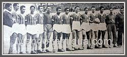 Campeones 1951