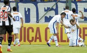 Cruzeiro viveu o drama do rebaixamento até a última rodada do Brasileirão de 2011 (Foto:Vipcomm/Divulgação)