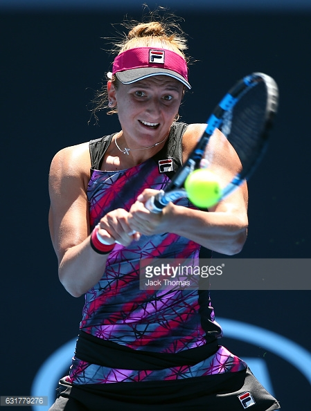 Begu took advantage of an early slip by Shvedova to take the lead and eventually close out the set/Photo: Jack Thomas/Getty Images