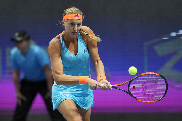 Kristina Mladenovic jumped out to a fast start to the match | Photo: Kommersant Photo via Getty Images