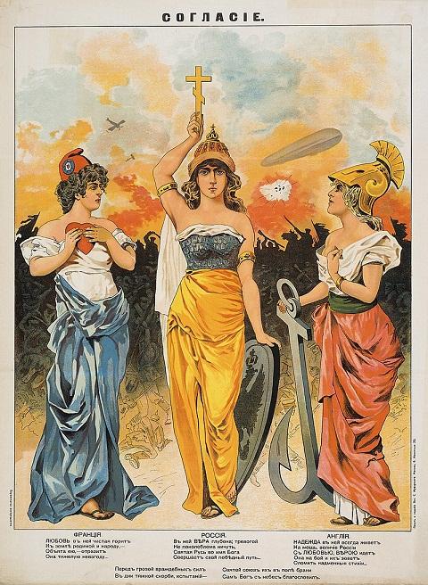 Cartel ruso de 1914 sobre la Triple Entente: Britannia (derecha, con ancla en lugar de tridente), Marianne (izquierda) y la Madre Rusia en el medio. PD.