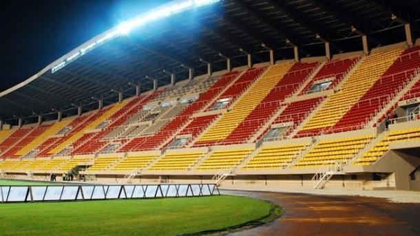 Estadio Filip II. | Foto: UEFA.com