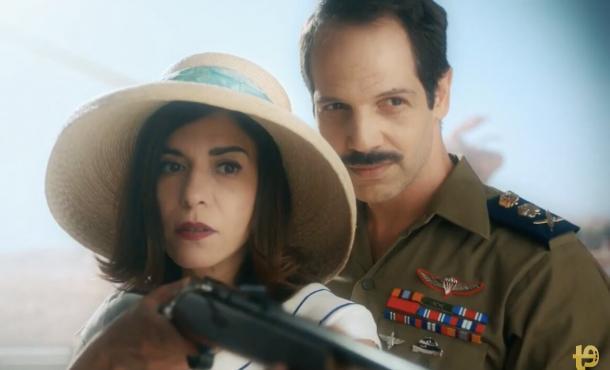 Imagen de la telenovela de la película obtenida del tráiler de la película