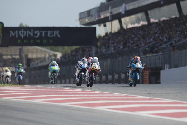 Gran Premio de la República Checa | Foto: zimbio.com