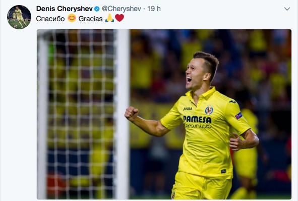 Twiter de Cheryshev.
