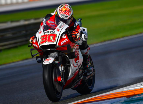 Takaaki Nakagami, GP de Europa / Fuente: motogp.com