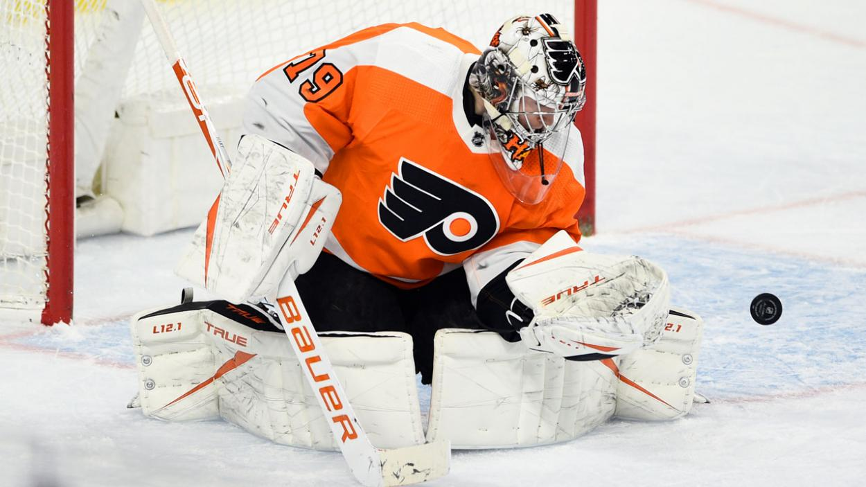 Carter Hart | Foto: sportsnet.ca