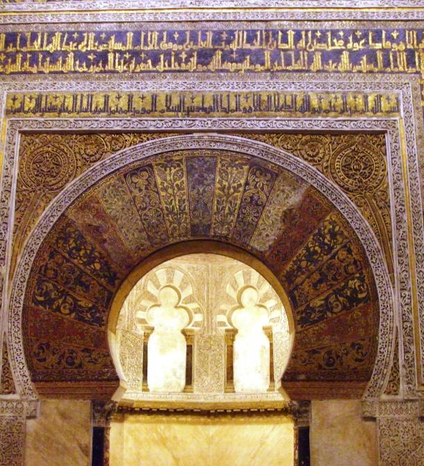 Mezquita de Córdoba. Foto A. Reyes.