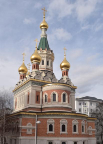 Iglesia ortodoxa rusa de la Santísima Trinidad // Clara Fernández