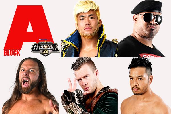 Segundos cinco participantes del Bloque A (de arriba a abajo): Sanada, Bad Luck Fate, Lance Archer, Will Ospreay y Kenta