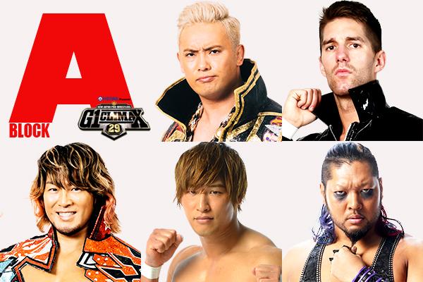 Primeros cinco participantes del Bloque A (de arriba a abajo): Kazuchika Okada, Zack Sabre Jr., Hiroshi Tanahashi, Kota Ibushi y EVIL