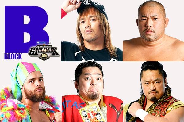 Primeros cinco participantes del Bloque B (de arriba a abajo): Tetsuya Naito, Tomohiro Ishii, Juice Robinson, Toru Yano e Hiroki Goto