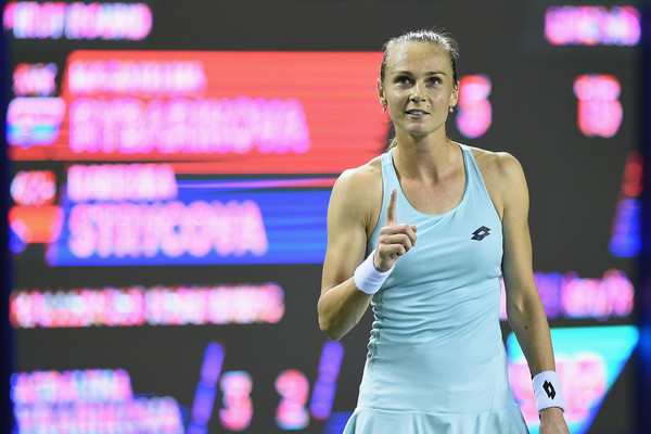 Magdalena Rybarikova looks to continue her good run of form | Photo: Matt Roberts/Getty Images AsiaPac