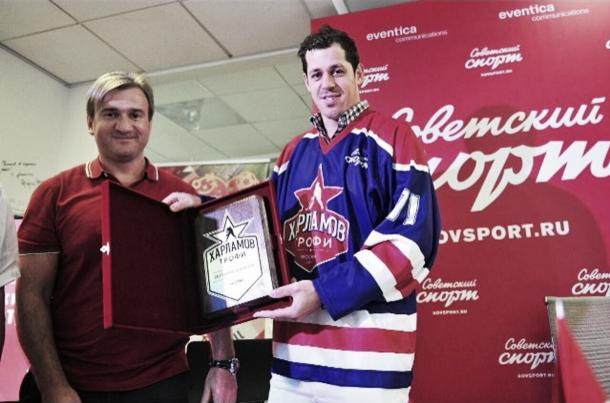 Malkin con el trofeo Kharlamov | Foto: Twitter Penguins