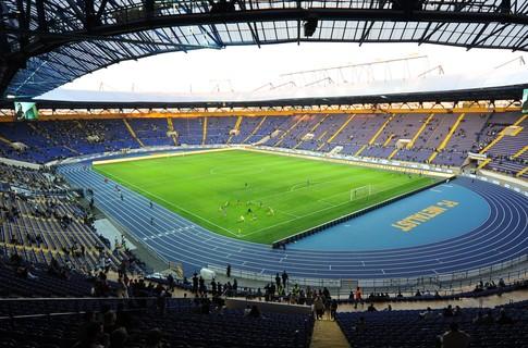 Metalist Stadium. Foto: Metalist