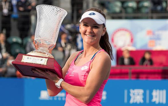 Radwanska with the trophy in Shenzhen. Source:Getty Images/Zhong Zhi