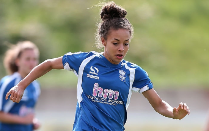 Brown has primarily featured for Birmingham's development side over the last few years. (Photo: Getty)