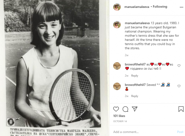 Maleeva, in 1980, age 13, when she was crowned Bulgaria's youngest national champion. Photo: Manuela Maleeva Instagram