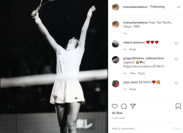 Maleeva at the Pan Pacific Open in 1985, where she made her second of four consecutive finals at the tournament, and took home her sixth career title. Photo: Manuela Maleeva Instagram