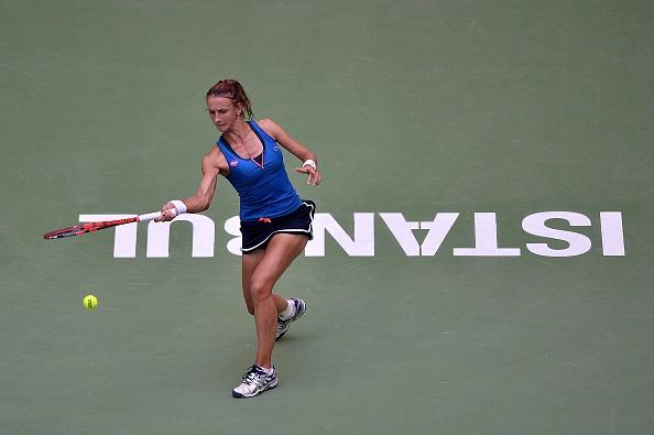 Tsurenko is looking to defend her title (Getty Images/Anadolu Agency)