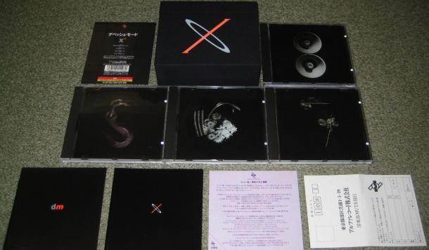 X¹ y X² (Black Box) The Japanese Singles | Foto: FRG ©