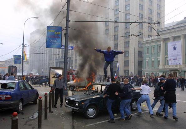 Reação dos torcedores russos em Moscou após a derrota sobre o Japão (Foto: Oleg Nikishin/Getty Images)