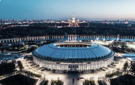 Vista panorámica del Luzhniki Stadium | Foto: FIFA
