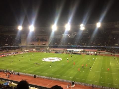L'atmosfera del San Paolo a mezz'ora dall'inizio | Andrea Bugno